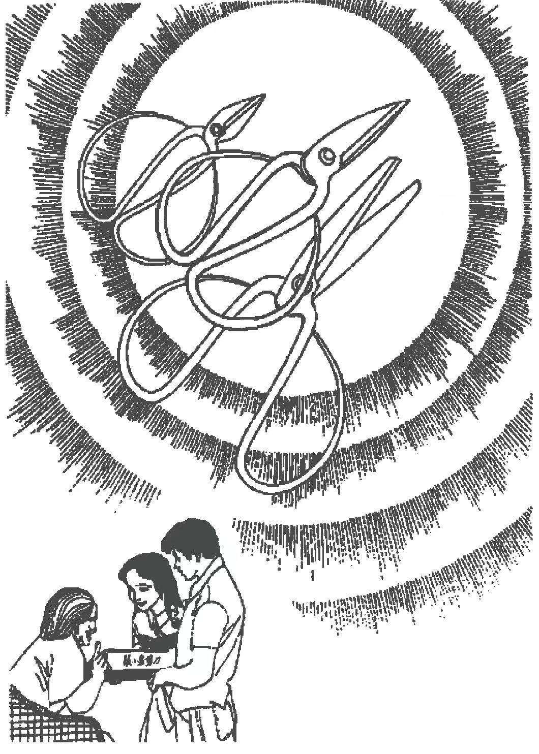 剪刀镀镍与68号褒状——1917年,张祖盈从进口理发剪镀镍得到启发,试验普通剪刀的镀镍抛光技术,并于1919年获北洋政府农商部68号褒状。
