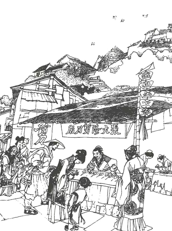 """始创""""张大隆"""":明•万历年间,张思佳在徽州黟县开一剪刀店铺,号""""张大隆""""。"""