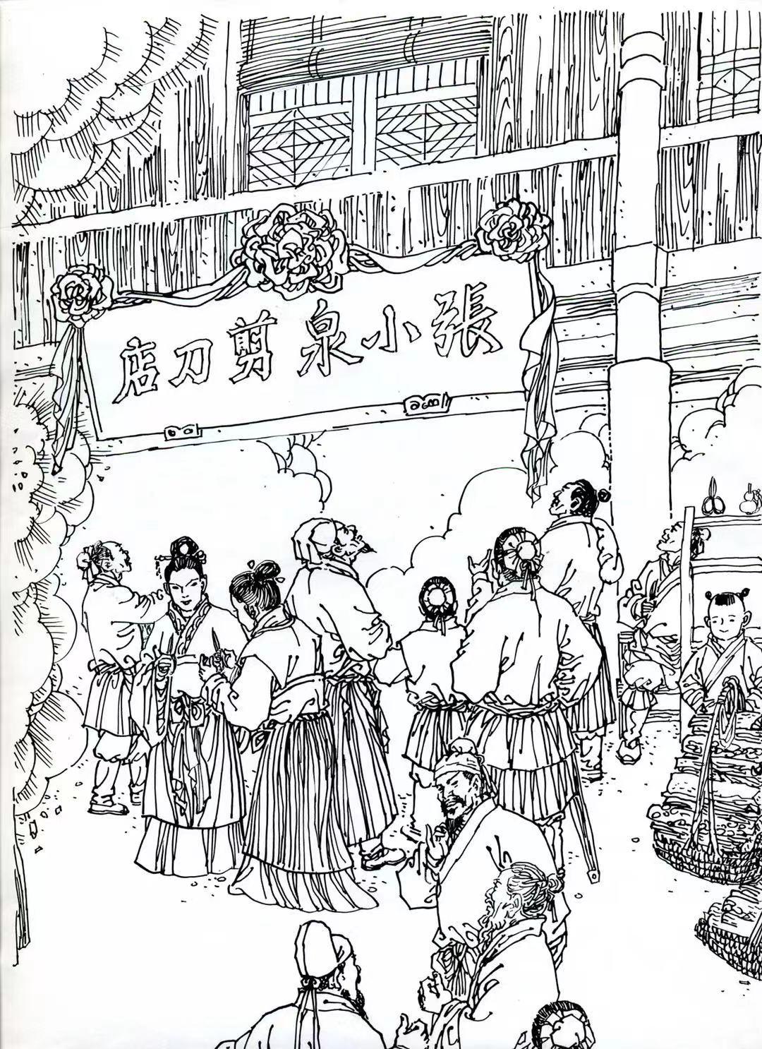 """改号""""张小泉"""":1610年前后,""""张大隆""""迁至杭州大井巷。为避冒牌,张小泉于1628年从其父手中接管店务之日,毅然将""""张大隆""""改成自己的名字""""张小泉""""。"""
