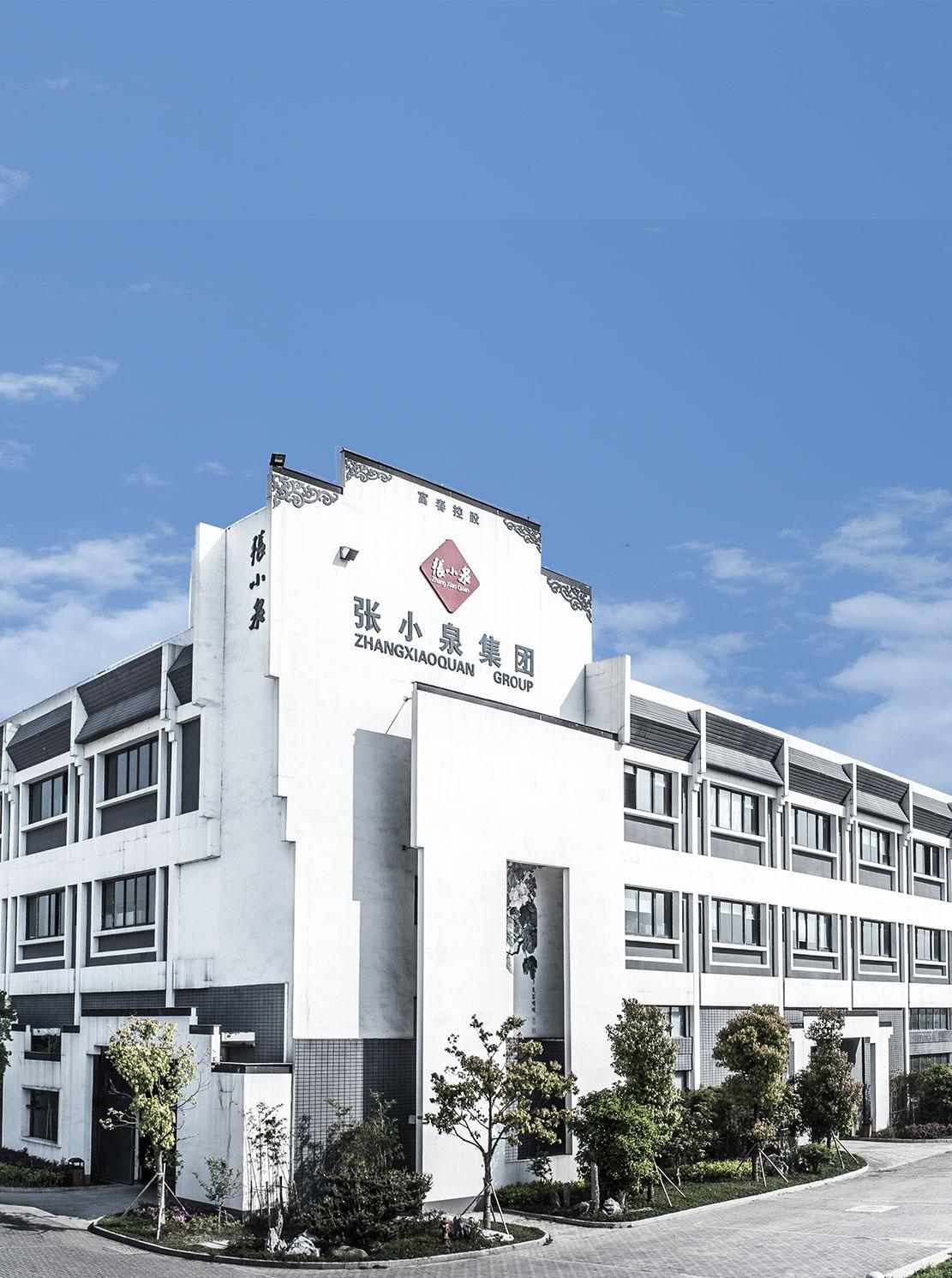 2011年5月,完成企业的整体搬迁。